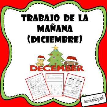 trabajo de la manana diciembre (december morning work-spanish)