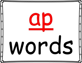 word family powerpoint: -ap