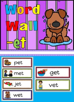 word wall et family(free)