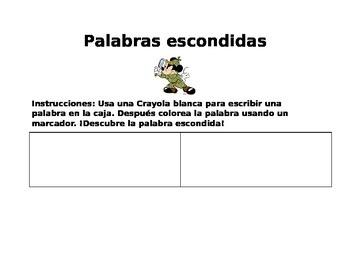 word work station activity in Spanish